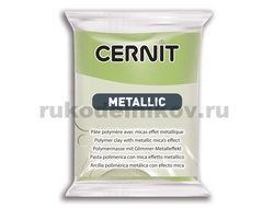 cernit-metallic-green-gold-051
