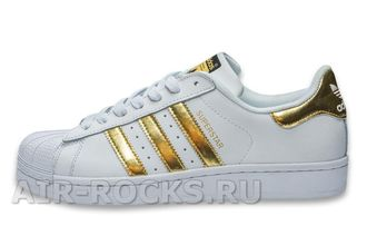 Adidas Superstar Foundation (Euro 36-41) ADI-S-004