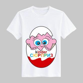 61d175e83827 Футболка для беременных №19 Киндер Сюрприз прикольная футболка для ...