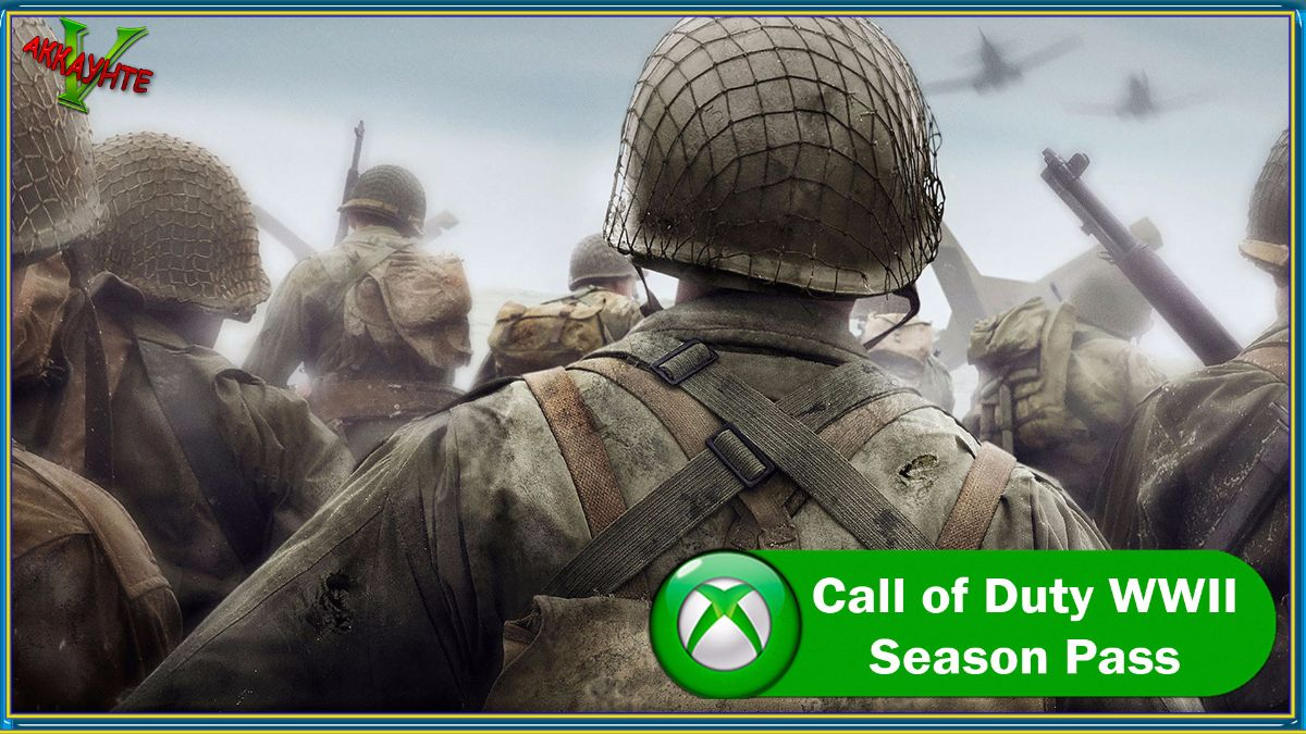 call-of-duty-wwii-season-pass