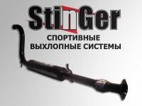 Резонатор Stinger D51mm с гофрой
