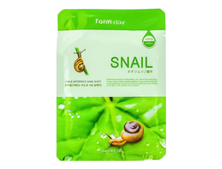Farmstay маска тканевая с экстрактом муцина улитки FarmStay Visible Difference Mask Sheet Snail