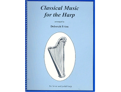Classical Music for Harp by Deborah Friou