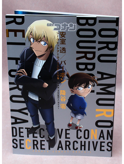 Оригинальный Арт Бук Detective Conan - Zero the Enforcer Secret Archives (Детектив Конан)