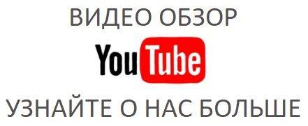Video pro kompaniyu Vishnevski Kiev Ukraina