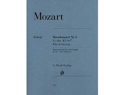 Mozart Horn Concerto no. 3 E flat major K. 447