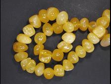 Бусина Кальцит желтый, шар 10 мм