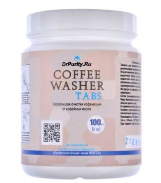 Таблетки  Coffee Washer Тabs 100 шт