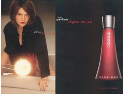С – 22 «DEEP RED»   HUGO BOSS