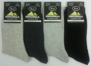 Пирамида носки мужские А-11 хлопок 100%, 10 пар (1 упаковка)