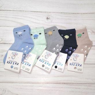 Носочки для малышей (Артикул 3657)
