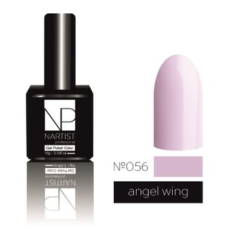 Nartist 056 Angel Wing 10 ml.
