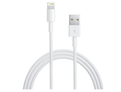 Кабель Apple Lightning to USB Cable (MD818ZM/A)