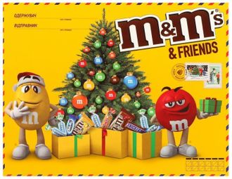 Новогодний набор конфет M&M's and friends Большая Бандероль 317 г.