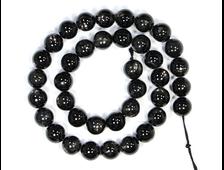 Бусины Гиперстен, шар 10 мм, цена за 1 нить около 39 см, 38 шт. (вес: 73 г) №18960