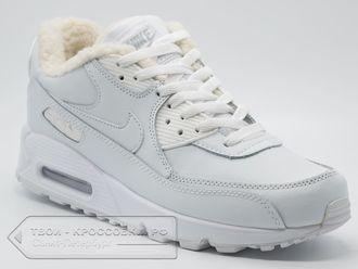 Купить зимние кроссовки Nike Air Max 90 Белые кожаные с мехом арт. W31 01bd69839ad