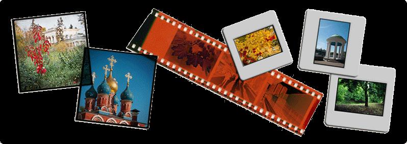 стати, цветение печать фото из советских слайдов крещение выбирайте