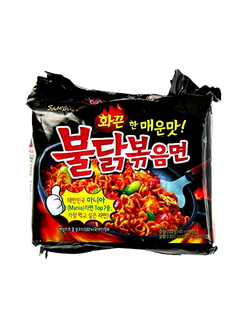 Острая лапша Hot Chicken Flavor Extremaly Spicy 140 гр.