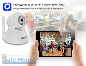 Поворотная Wi-Fi IP-камера Wanscam JW0009 (Photo-10)_gsmohrana.com.ua