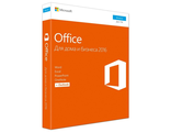 Программное обеспечение T5D-02705 Office Home and Business 2016 32/64 Russian Russia Only DVD No Skype P2