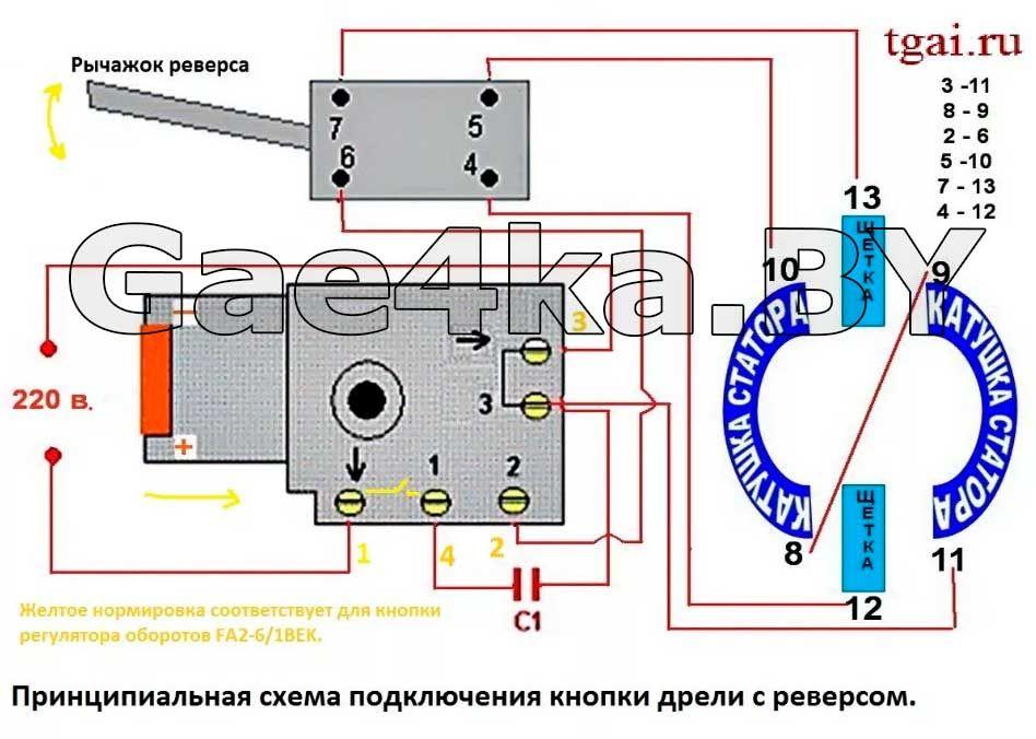выключатель fa2-6/1bek 6a 250v схема подключения