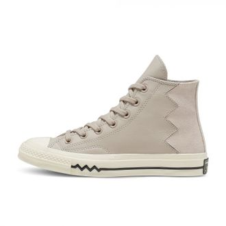 Кеды Converse All Star Chuck 70 Vltg Leather And Suede Grey