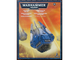 Warhammer: Space Marine Drop Pod