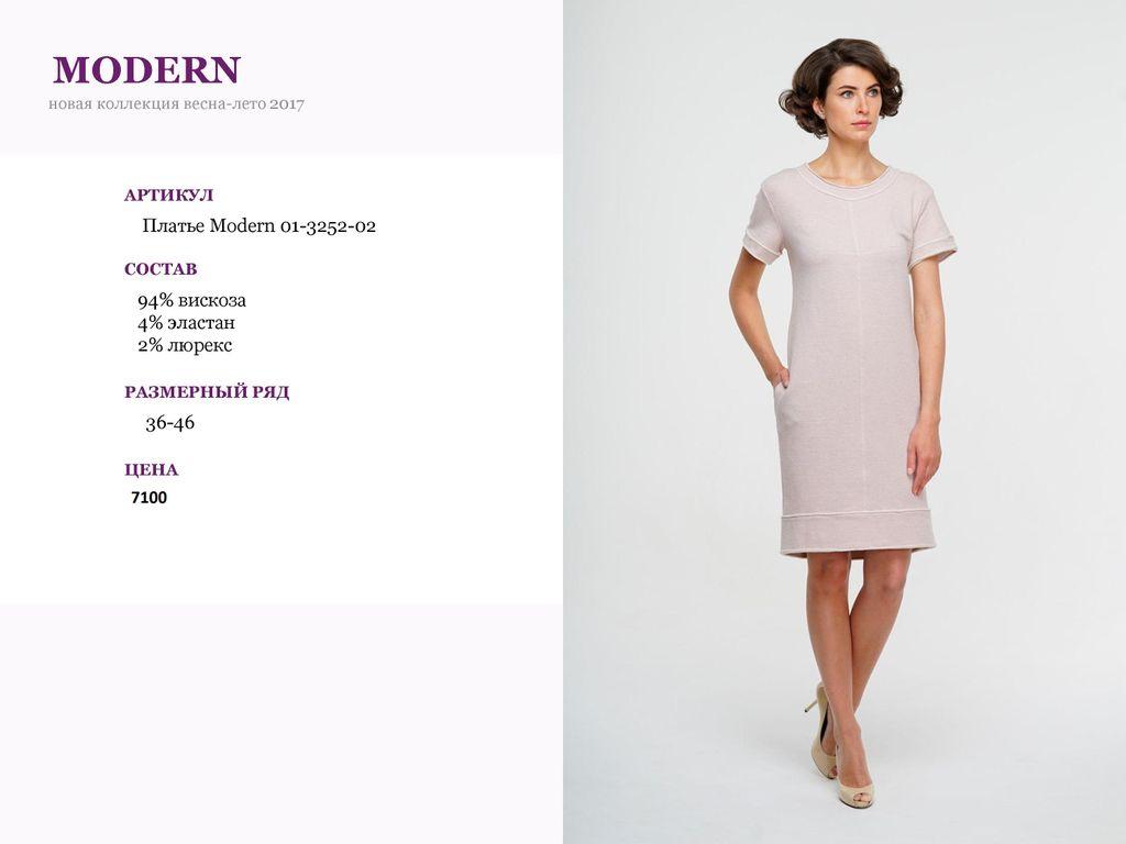 739d710f0abc Платье Польши весна 2017 от производителя польских платьев Modern купить в  Москве