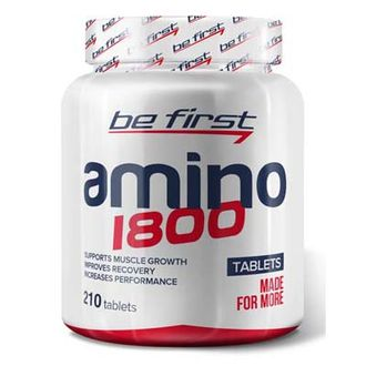 (Be First) Amino 1800 - (210 таб)