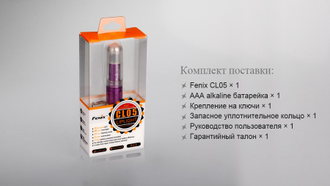 Фонарь Fenix CL05 Liplight синий
