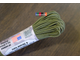 Паракорд 275 Atwood Rope Tactical, оливковый