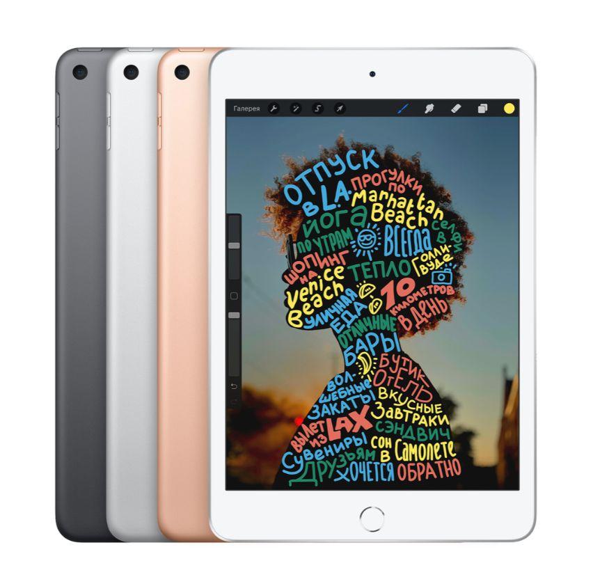 Купить оригинальный iPad Mini (2019) в iStoreMoscow. Цена. Доставка. Гарантия.
