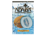Adalya Blue Melon50г (Турция)
