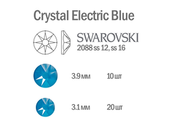 Мини-микс страз для маникюра Crystal Electric Blue - 30шт