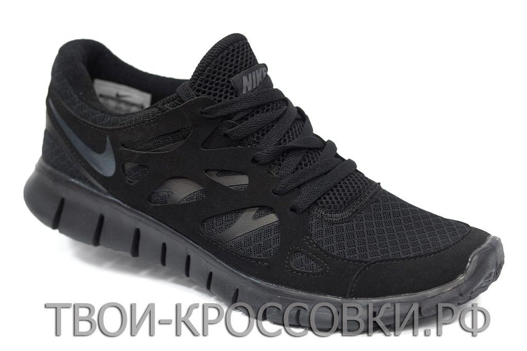 88b340b6 Кроссовки беговые Nike Free Run 2.0 All Black мужские арт. N320