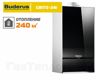 Logamax Plus GB172-24i АРТИКУЛ. 7736901148