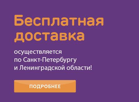 fa670546cbf1a SPB SALUT Купить салюты и фейерверки в СПб. Интернет магазин пиротехники