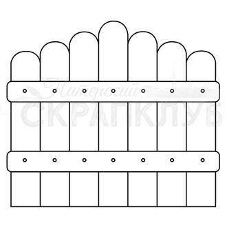Штамп для скрапбукинга деревянный забор, для раскрашивания в открытках в стиле КАС