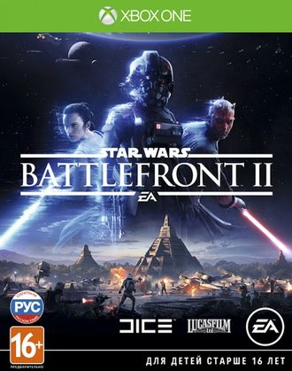 Игра для xbox one Star Wars: Battlefront II