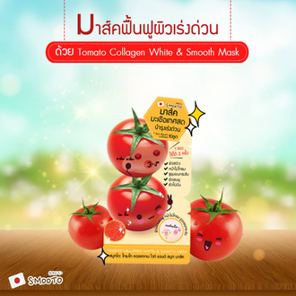 Осветляющая маска для лица с томатом и коллагеном Tomato Collagen White & Smooth Mask (Smooto) 6шт по 10 гр