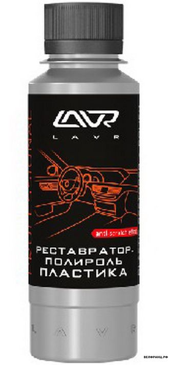 Реставратор-полироль LAVR plastic polish with anti-scratch effect, 120 ml