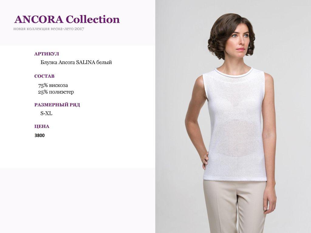 736f7e0cf38 Польская блузка 2017 Анкора Салина от производителя женской одежды ...