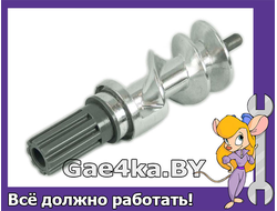 Шнек для мясорубки Kenwood MG350-364 KW715552