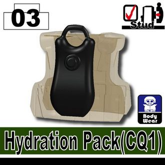 Рюкзак CQ1 Hydration Pack
