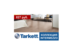 Ламинат Tarkett INTERMEZZO 833