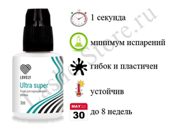 "Клей Lovely ""Ultra Super"" (10 мл)"