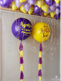 Набор HB SON Violet&yellow