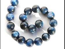 Бусина Кианит голубой, шар 10,5 мм (1 шт) №15997