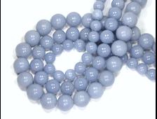Бусина Ангелит (голубой ангидрит), Перу, шар 8 мм (1 шт) №14798