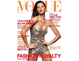 VOGUE JAPAN Magazine February 2018 Gisele Bündchen Cover Женские иностранные журналы,Intpressshop